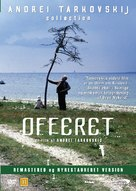 Offret - Danish Movie Cover (xs thumbnail)