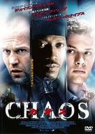 Chaos - Japanese DVD movie cover (xs thumbnail)