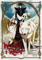 """Wolf's Rain"" - Japanese DVD cover (xs thumbnail)"