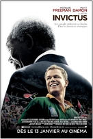 Invictus - Swiss Movie Poster (xs thumbnail)