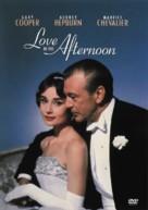 Love in the Afternoon - DVD movie cover (xs thumbnail)