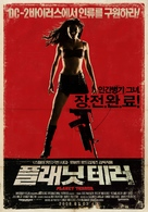 Grindhouse - South Korean Advance poster (xs thumbnail)