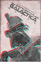 Battlestar Galactica: Razor - Movie Poster (xs thumbnail)