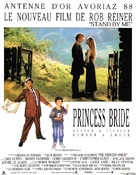 The Princess Bride - French Movie Poster (xs thumbnail)