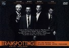 Trainspotting - German DVD cover (xs thumbnail)