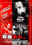 Running Scared - Taiwanese Movie Poster (xs thumbnail)