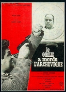 The Deadly Decoy - French Movie Poster (xs thumbnail)