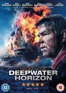 Deepwater Horizon - British Movie Cover (xs thumbnail)