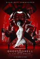 Ghost in the Shell - Spanish Movie Poster (xs thumbnail)