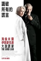 The Good Liar - Taiwanese Movie Poster (xs thumbnail)