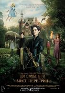 Miss Peregrine's Home for Peculiar Children - Kazakh Movie Poster (xs thumbnail)