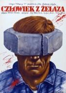 Czlowiek z zelaza - Polish Movie Poster (xs thumbnail)