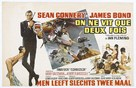 You Only Live Twice - Belgian Movie Poster (xs thumbnail)