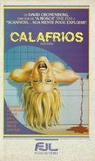 Shivers - Brazilian VHS movie cover (xs thumbnail)