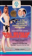 Galaxina - VHS cover (xs thumbnail)