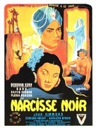 Black Narcissus - French Movie Poster (xs thumbnail)