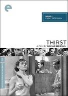 Törst - DVD cover (xs thumbnail)