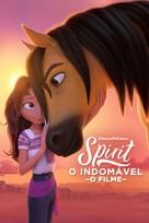 Spirit Untamed - Brazilian Video on demand movie cover (xs thumbnail)