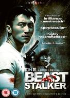 Ching yan - British Movie Cover (xs thumbnail)