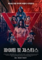 The Trigonal: Fight for Justice - South Korean Movie Poster (xs thumbnail)