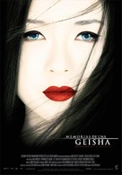 Memoirs of a Geisha - Spanish Movie Poster (xs thumbnail)