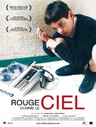 Rosso come il cielo - French Movie Poster (xs thumbnail)