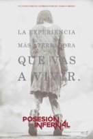 Evil Dead - Spanish Movie Poster (xs thumbnail)