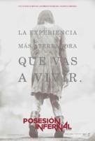 Evil Dead - Spanish Movie Poster (xs thumbnail)
