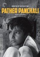 Pather Panchali - DVD cover (xs thumbnail)