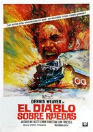 Duel - Spanish Movie Poster (xs thumbnail)