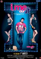 I, Me aur Main - Indian Movie Poster (xs thumbnail)