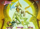 The Jewel of the Nile - Argentinian Movie Poster (xs thumbnail)