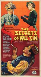 The Secrets of Wu Sin - Movie Poster (xs thumbnail)