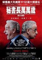 Viva la libertá - Taiwanese Movie Poster (xs thumbnail)