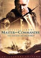 Master and Commander: The Far Side of the World - DVD movie cover (xs thumbnail)