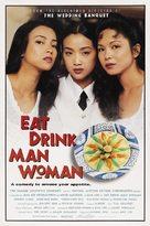 Yin shi nan nu - Movie Poster (xs thumbnail)