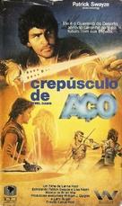 Steel Dawn - Brazilian VHS movie cover (xs thumbnail)