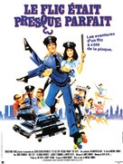 Off Beat - French Movie Poster (xs thumbnail)