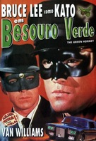 """The Green Hornet"" - Brazilian Movie Cover (xs thumbnail)"