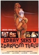 Expose Me Now - Yugoslav Movie Poster (xs thumbnail)