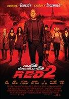 RED 2 - Thai Movie Poster (xs thumbnail)