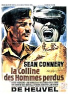 The Hill - Belgian Movie Poster (xs thumbnail)