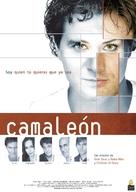 Kaméleon - Spanish Movie Poster (xs thumbnail)