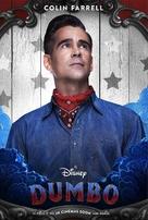 Dumbo - British Movie Poster (xs thumbnail)