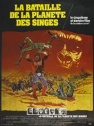 Battle for the Planet of the Apes - French Movie Poster (xs thumbnail)
