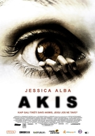The Eye - Lithuanian Movie Poster (xs thumbnail)
