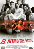 Center Stage - Spanish DVD cover (xs thumbnail)