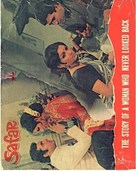 Safar - Indian Movie Poster (xs thumbnail)