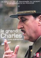 """Le grand Charles"" - French DVD cover (xs thumbnail)"
