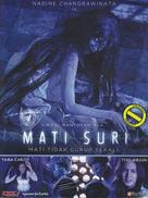 Mati suri - Indonesian Movie Cover (xs thumbnail)